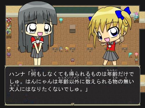 ハンナとルナのドキドキお宝探し大冒険 Game Screen Shot5
