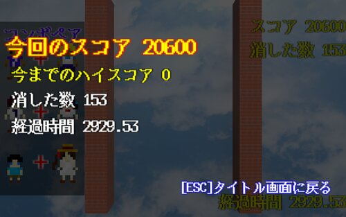 はよ付き合えよ!爆ぜるパズル Game Screen Shot2