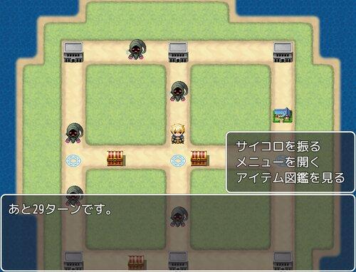 わくわくすごろくワールド Game Screen Shot2