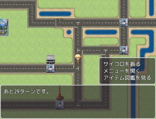 わくわくすごろくワールド Game Screen Shots