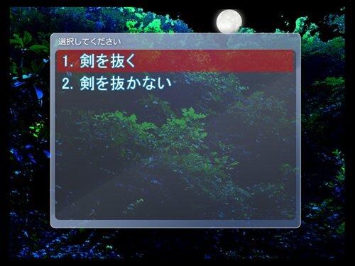 ストロングの夢と現実の狭間で Game Screen Shot1