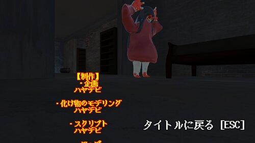 魔夜中の鏡様<ホラー> Game Screen Shot3