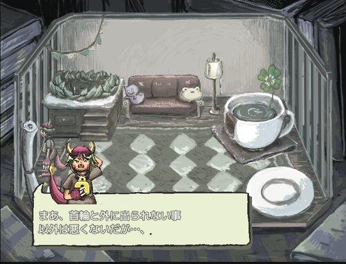 シロツメの檻 Game Screen Shot1