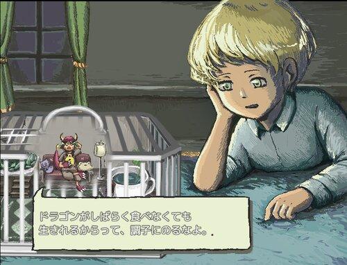 シロツメの檻 Game Screen Shot2