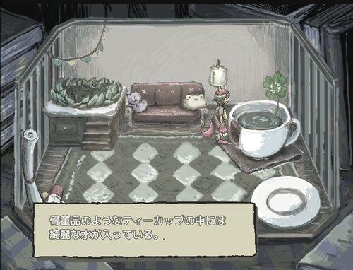 シロツメの檻 Game Screen Shot3