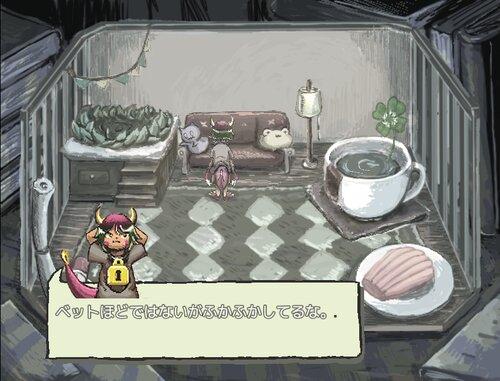 シロツメの檻 Game Screen Shot5