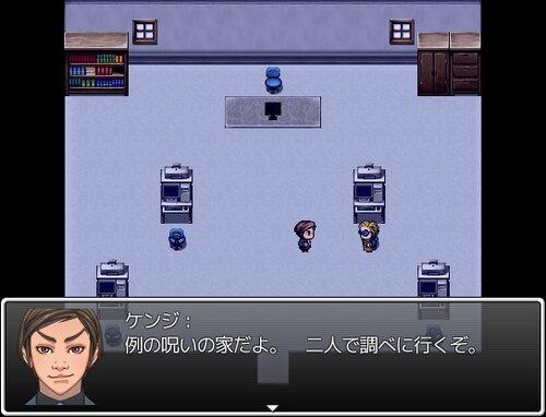 沼男 Game Screen Shot2