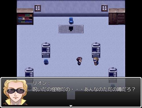 沼男 Game Screen Shot3