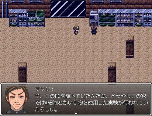 沼男 Game Screen Shot5