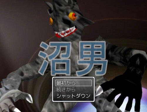 沼男 Game Screen Shots