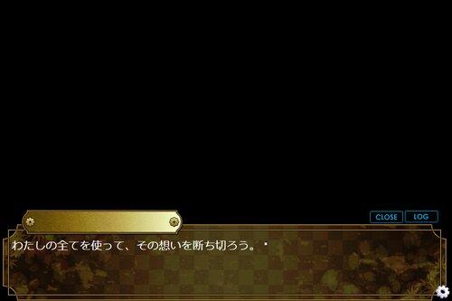 『四季本丸:第一話』 Game Screen Shot2