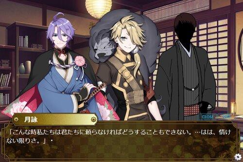 『四季本丸:第一話』 Game Screen Shot3