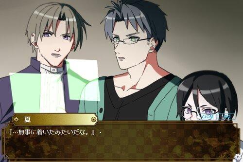 『四季本丸:第一話』 Game Screen Shot4