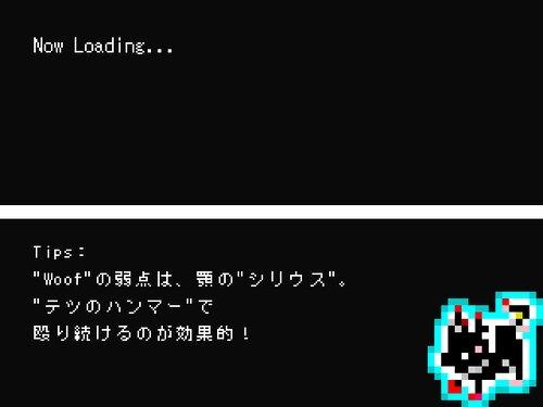 Deena Streams (Now Loading) Game Screen Shot1