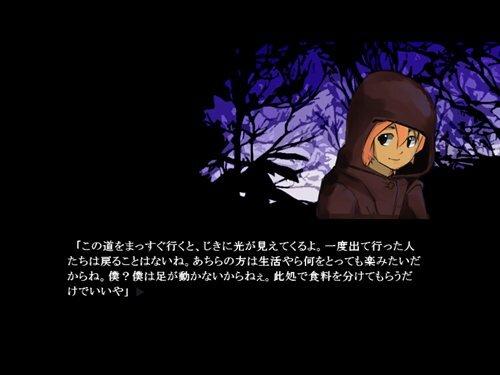 ノエシスの隙間 Game Screen Shot1