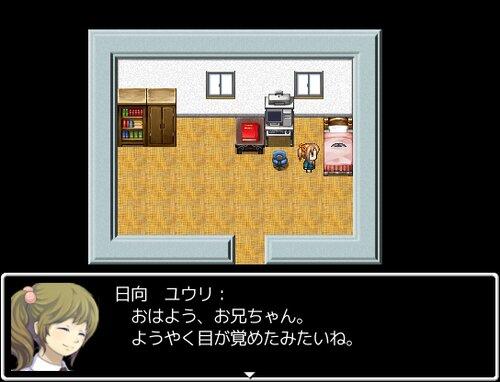 忘却の魔法使い Game Screen Shot2