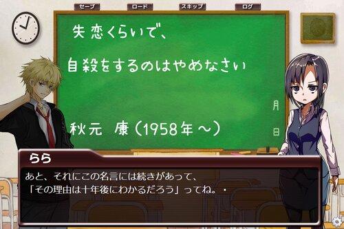 「名言」心の栄養剤 ~恋愛バージョン~ Game Screen Shot1