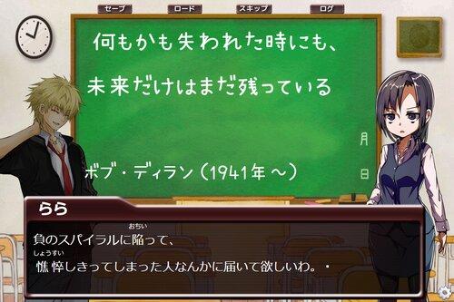 「名言」心の栄養剤 ~恋愛バージョン~ Game Screen Shot4