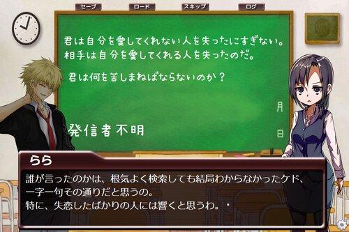 「名言」心の栄養剤 ~恋愛バージョン~ Game Screen Shot5