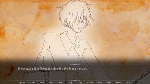 Gift×Gift Game Screen Shot3