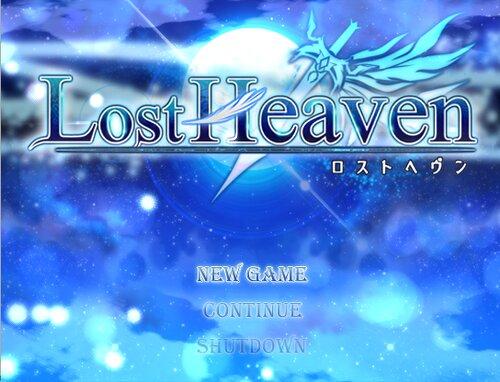ロストヘヴン -Lost Heaven- Game Screen Shot2