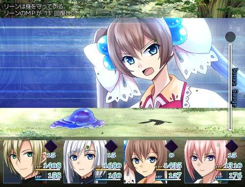 ロストヘヴン -Lost Heaven- Game Screen Shot3