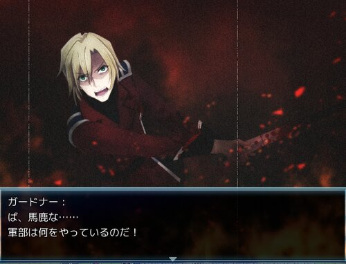 ロストヘヴン -Lost Heaven- Game Screen Shot5