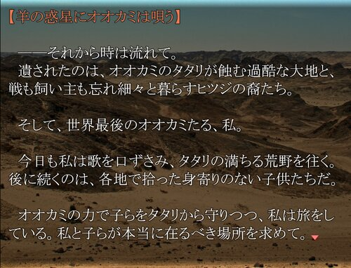 クレアトールの雑記帳 Game Screen Shot3