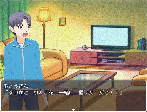 すいか一分前 Game Screen Shot1