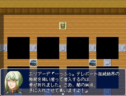 守護竜の乱心外伝 エリアーデ篇 Game Screen Shot