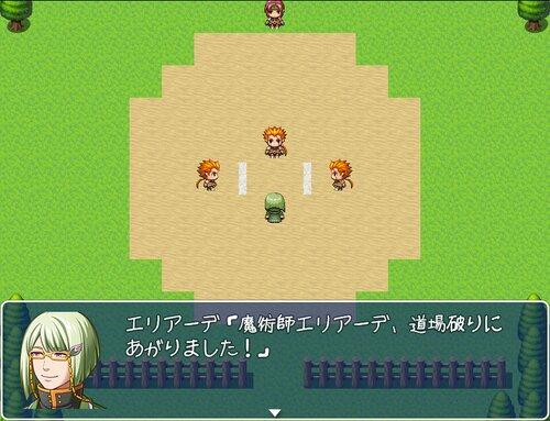 守護竜の乱心外伝 エリアーデ篇 Game Screen Shot2