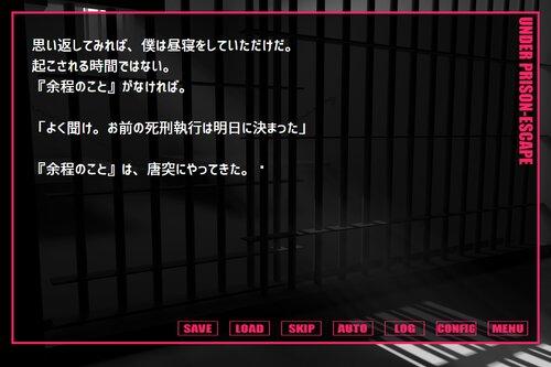 地下監獄ESCAPE Game Screen Shot1