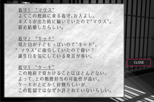地下監獄ESCAPE Game Screen Shot2