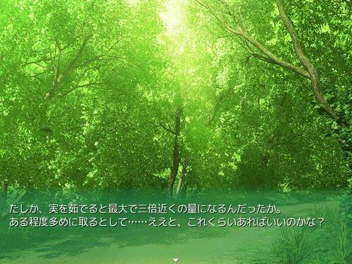 冒険とギルドと長生きおそば Game Screen Shot5