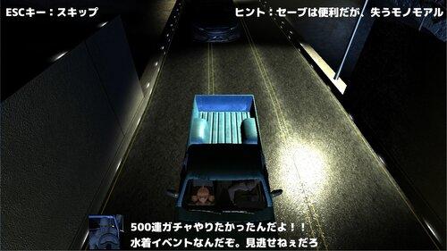 lead Game Screen Shot2