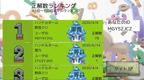 パズラン Game Screen Shot1