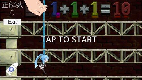 パズラン Game Screen Shot3