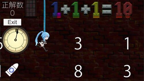 パズラン Game Screen Shot4