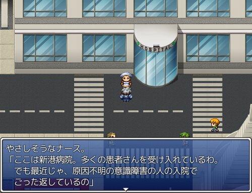Gコレ ~女をコレクションする最低な男の物語~ 始まりの第一章 Game Screen Shot2
