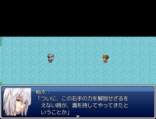 Gコレ ~女をコレクションする最低な男の物語~ 始まりの第一章 Game Screen Shot3