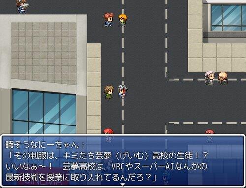 Gコレ ~女をコレクションする最低な男の物語~ 始まりの第一章 Game Screen Shot4