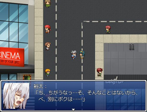 Gコレ ~女をコレクションする最低な男の物語~ 始まりの第一章 Game Screen Shots