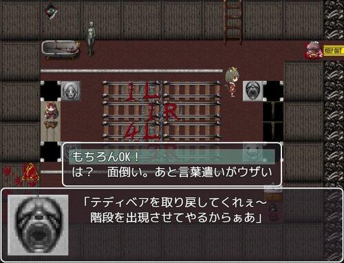 裏脱出ゲーム Game Screen Shot2