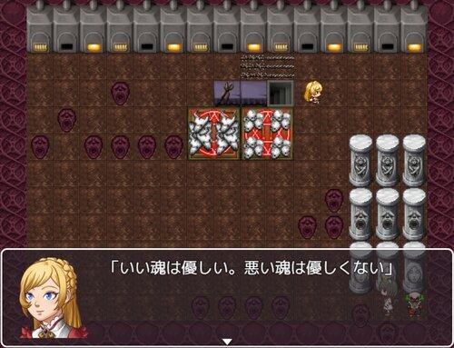 裏脱出ゲーム Game Screen Shot4