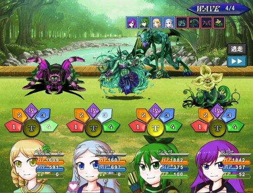 錬金術師のたくらみ ~無垢なる賢者の石~ Game Screen Shot2