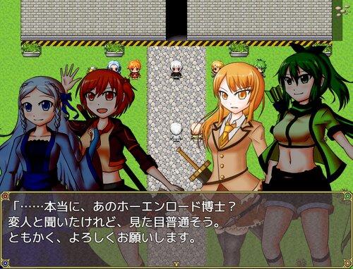 錬金術師のたくらみ ~無垢なる賢者の石~ Game Screen Shots