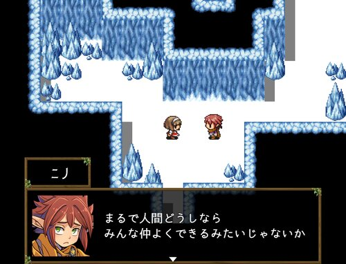 白夜と魔法のナナカ+ Game Screen Shot