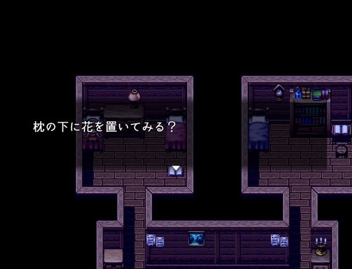 白夜と魔法のナナカ+ Game Screen Shot2
