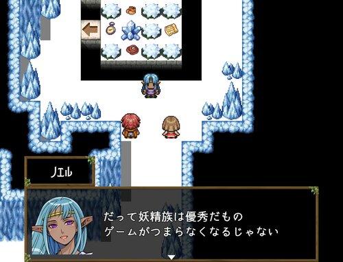 白夜と魔法のナナカ+ Game Screen Shot3
