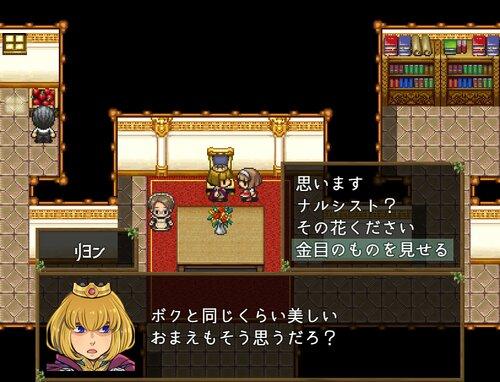 白夜と魔法のナナカ+ Game Screen Shot4